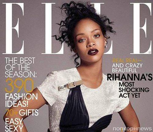 Рианна в журнале  Elle. Декабрь 2014