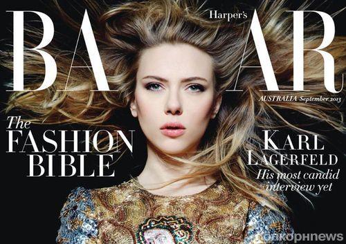 Скарлетт Йоханссон, Дакота Фаннинг, Лили Коллинз и другие в журнале Harper's Bazaar Австралия. Сентябрь 2013