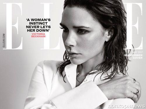 Виктория Бекхэм снялась для обложки майского Elle UK