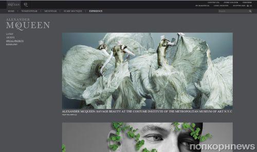 Alexander McQueen запускает свой сайт