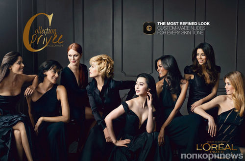 Актрисы и модели в рекламной кампании L'Oreal Privee by Color Riche