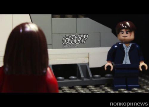 Трейлер фильма «Пятьдесят оттенков серого» в исполнении Lego