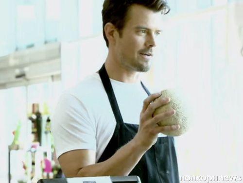 Видео: Джош Дюамель продает Diet Pepsi