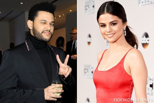 Селена Гомес и The Weeknd потратили четверть миллиона долларов на романтический уикенд