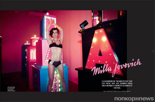 Милла Йовович в журнале L'Officiel Hommes. Осень 2012