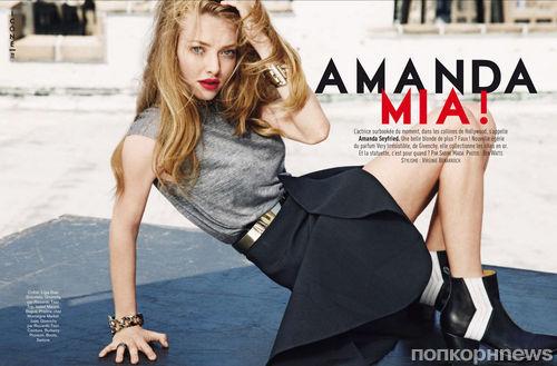 Аманда Сейфрид в журнале Glamour Франция. Сентябрь 2013