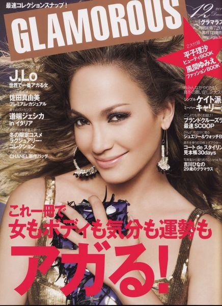 Дженнифер Лопес в журнале Glamourous. Япония. Ноябрь 2008