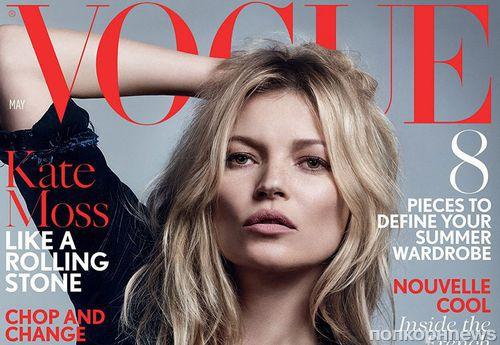 Кейт Мосс украсила майскую обложку британского Vogue