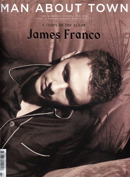 Джеймс Франко – прожигатель жизни