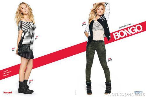 Анна-София Робб в рекламной кампании Bongo. Осень 2013