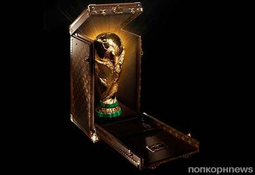 У кубка мира  FIFA свой кейс от Louis Vuitton