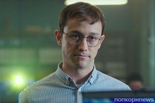 Джозеф Гордон-Левитт в образе шпиона: первый трейлер фильма «Сноуден»