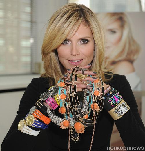 Хайди Клум представила свою коллекцию украшений