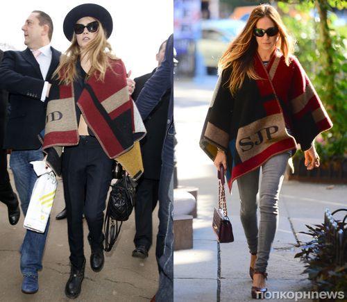 Fashion battle: Кара Делевинь и Сара Джессика Паркер