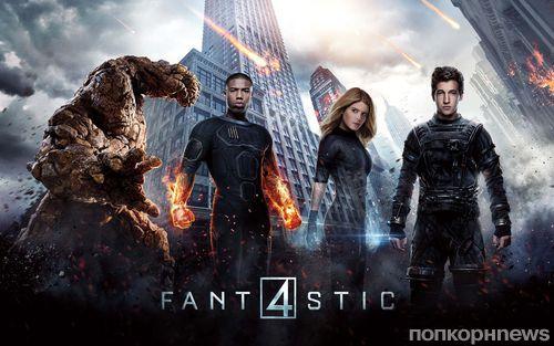 Fox не будет снимать сиквел новой «Фантастической четверки»