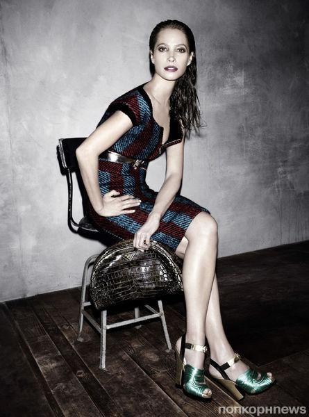 Рекламная кампания осенне-зимней женской коллекции Prada