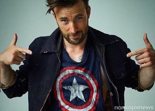 «Капитан Америка» Крис Эванс рассказал о своих комплексах в Rolling Stone