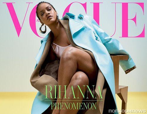 «Неукротимая и бесстрашная»: Рианна снялась в фотосессии для Vogue
