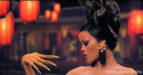 Новый Клип Рианны и Coldplay - Princess Of China