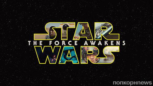 Facebook назвал 10 самых обсуждаемых фильмов 2015 года