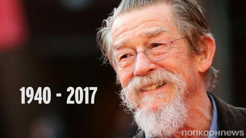 На 78-м году жизни скончался актер Джон Херт