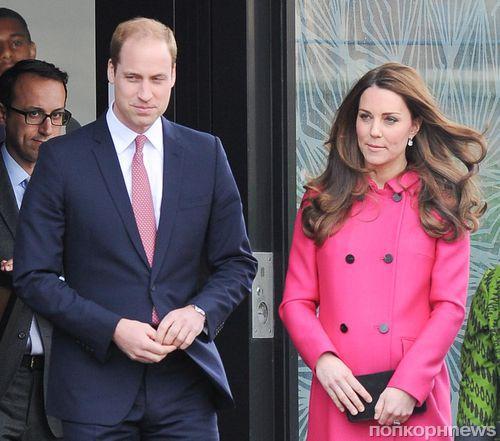 Принц Уильям и Кейт Миддлтон накормили своих фанатов завтраком