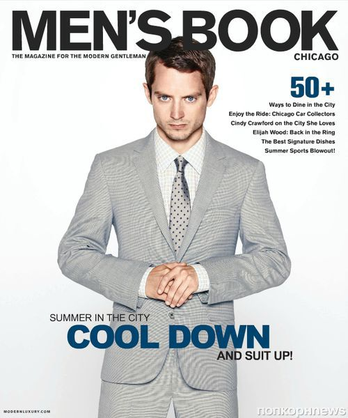 Элайджа Вуд в журнале Men's Book. Лето 2012