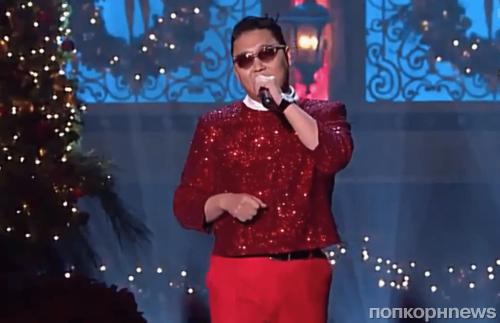 Видео: Рождественский Gangnam Style в Вашингтоне