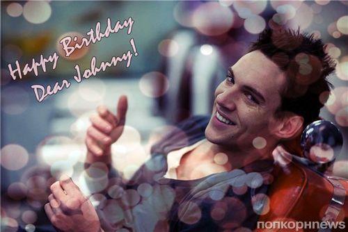 С Днем Рождения, Джонатан Риз Мейерс!