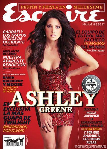 Эшли Грин в журнале Esquire Мексика. Декабрь 2011