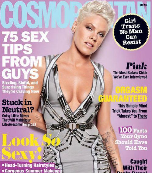 Пинк на обложке журнала Cosmopolitan