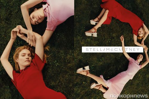 Наталья Водянова и Мариякарла Босконо снялись в новой рекламной кампании Stella McCartney