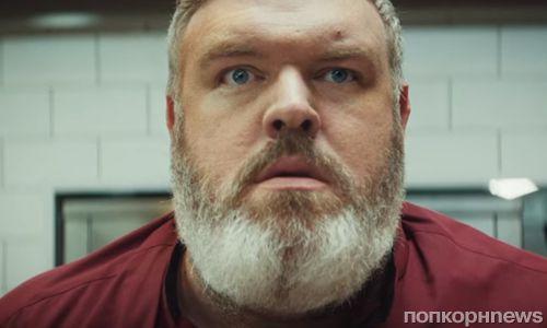Ходор из «Игры престолов» поступил на работу в KFC (Видео)