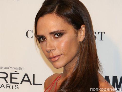 Викторию Бекхэм обвинили в пропаганде анорексии