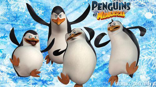 """Дублированный трейлер фильма """"Пингвины Мадагаскара"""""""