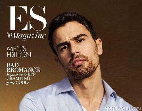 Тео Джеймс снялся в фотосете для ES Magazine