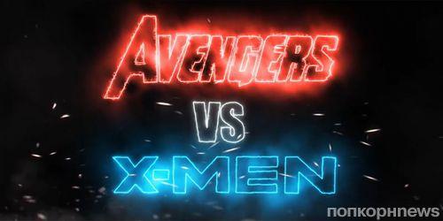 Мстители встретились с Людьми Икс в фан-трейлере