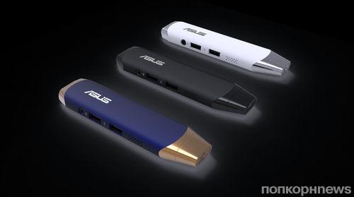 ASUS представила «карманные» компьютеры размером с флэшку