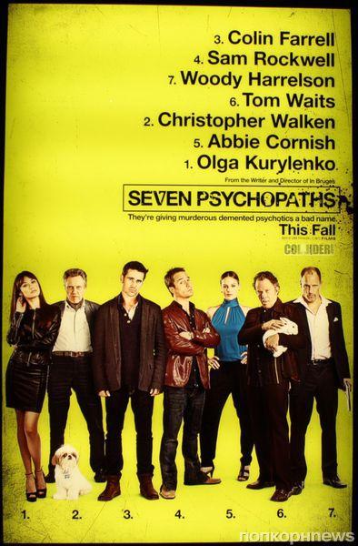 Трейлер фильма «Семь психопатов»
