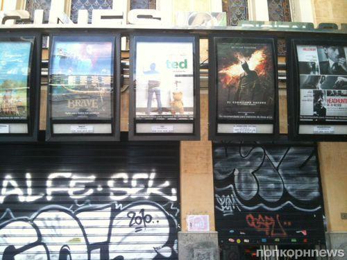 El legado de Bourne или как смотреть кино в Мадриде