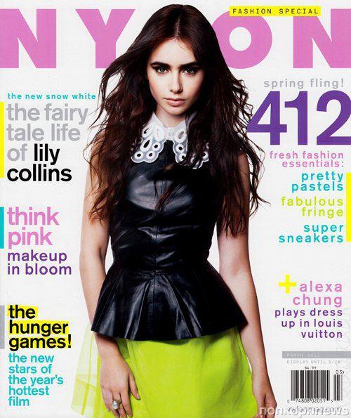 Лили Коллинз в журнале Nylon. Март 2012