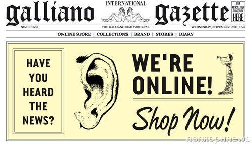 Бренд John Galliano открывает свой первый интернет-магазин