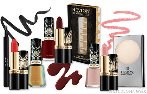 Новая коллекция декоративной косметики от Revlon и Marchesa