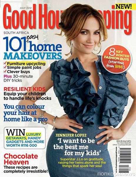 Дженнифер Лопес в журнале Good Housekeeping, Южная Африка. Июль 2012