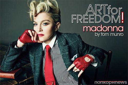 Мадонна в журнале L'Uomo Vogue. Май / июнь 2014