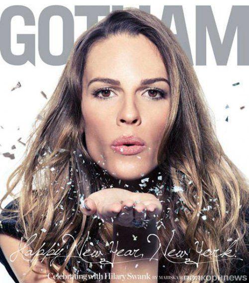 Хилари Суонк в журнале Gotham. Январь 2011