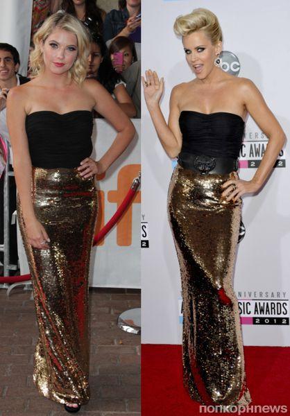 Fashion battle: Эшли Бенсон и Дженни МакКарти
