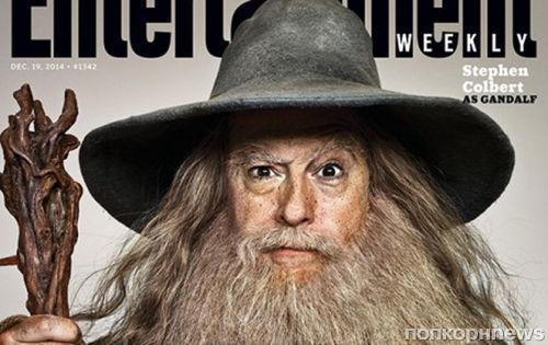 Стивен Колбер в образах героев «Хоббита»