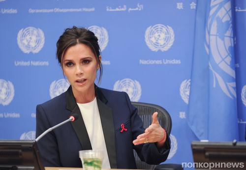 Виктория Бекхэм стала послом ООН по вопросам борьбы со СПИДом