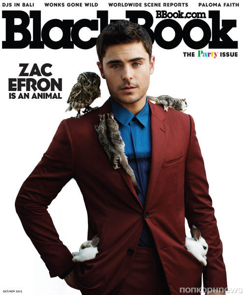 Зак Эфрон в журнале Blackbook. Октябрь / Ноябрь 2012